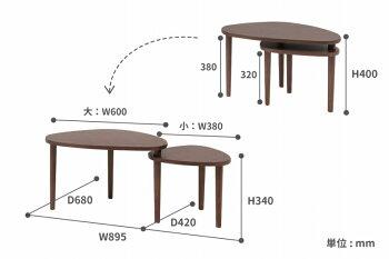 【送料無料】emoSwingTableテーブル折りたたみテーブル収納可能天然木ブラウン可動式大小組合せセンターテーブルリビングテーブルEMT-3053BRemobrancheエモブランシェプレゼントtableコンパクト省スペース片付け食卓テーブル作業台