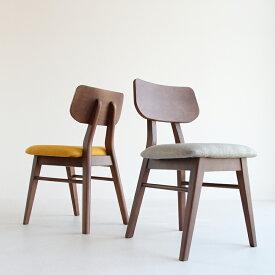【25%OFF 在庫限りSALE】 チェア 椅子 ダイニングチェア 木製椅子 チェア ウッドチェア 食卓椅子 天然木 北欧 イエロー グレー オシャレ かわいい カフェ イス インテリア 家具 ブラウン emo Chair EMC-3059YL EMC-3059GY emo Chair