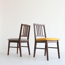 【11%OFF 在庫限りSALE】椅子 チェア 完成品 木製 emo 北欧 一人掛け シンプル カフェ ブラウン 黄色 引越し 新生活 プレゼント ダイニング リビング EMC-3060YL EMC-3060GY emo Dining Chair 天然木 ナチュラル emo branche エモブランシェ