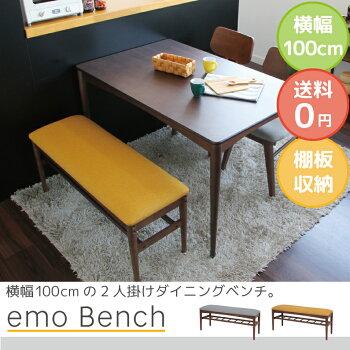 【送料無料】emoBenchEMC-3061YLEMC-3061GY