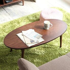 横幅100cm 脚折りたたみテーブル センターテーブル リビングテーブル 収納 隙間収納 片付け 持ち運び 来客対応 パーティ 北欧 ブラウン 北欧 おしゃれ 茶色 家具 インテリア emo Table EMT-3142BR