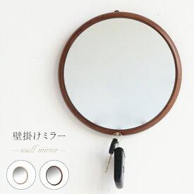 【27%OFF 在庫限りSALE】壁掛け ミラー ウォールミラー 鏡 壁掛け 玄関 Ladybug wall mirror