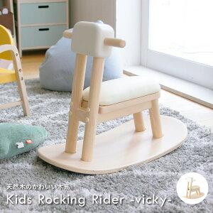 木馬 ロッキング バランス ゆらゆら 赤ちゃん ベビー 幼児 男の子 女の子 孫 誕生日 出産祝い 知育玩具 木製玩具 1歳 2歳 3歳 ギフト プレゼント ロッキングホース 乗り物 馬 木のおもちゃ 木