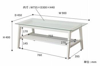 【送料無料】白色(ホワイト)テーブルコレクションテーブル収納ガラストップ【アイネ】【ine】【ine-reno】【一人暮らし】【天然木】【アンティーク調】天然木|テーブル木製つくえ机かわいいインテリアローテーブルコーヒーテーブル棚付きロータイプおしゃれ