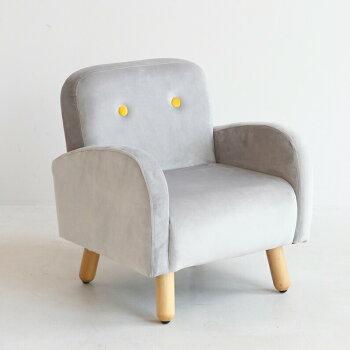【送料無料】キッズパーソナルソファ子どもキッズプレゼントチェアーミニソファーソファミニ椅子ウレタンデザインチェアオフィスチェア家具インテリアいすチェアチェアおしゃれ