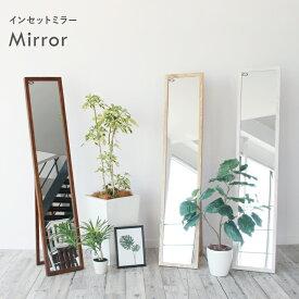 ミラー インセット 鏡 全身ミラー 支度 姿鏡 木製 mirror スタイル 着替え 鏡 大きい ミラー 全身 M-2718BR M-2718NA M-2718WH おしゃれ かわいい 新生活 軽量 姿見ミラー スタイルミラー 天然木 ナチュラル 枠 細い