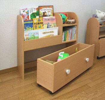 【送料無料】kdr-2140nakidsおもちゃ箱付き絵本ラック収納こども勉強子供子育てプレゼント送り物