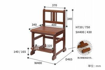 【送料無料】notecoチェア椅子イスキッズチェアこども椅子キッズチェアーこどもいすこども用学校子どもレトロ子供部屋プレゼントリビング学習教室天然木かわいいデスクレトロブラウン兄弟姉妹親子