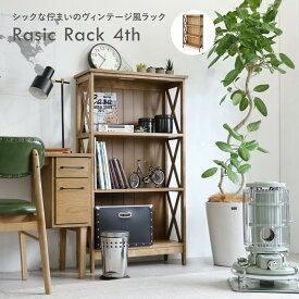 オープンラック 棚 収納棚 本棚 木製 片付け ナチュラル シンプル rasic Rack L RAR-3393NA