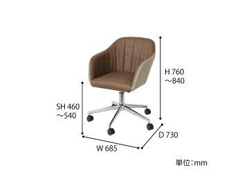 【送料無料】デスクチェアー椅子昇降式高さ変更パソコンチェアーオフィスチェアーソファー高級PUポリウレタンレザー|家具インテリアソファチェアレザーチェアーオフィスpcチェアデスクチェアデスクチェアーイスいすチェアおしゃれ