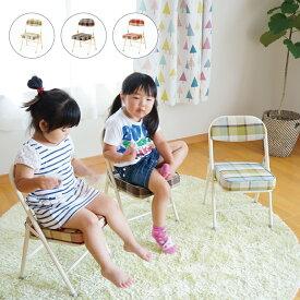 【送料無料】折りたたみチェア 椅子 こども アウトドア 外 持ち運び チェア 折り畳み フォールディング ロー チェア ワイド スチール 布製 チェック 柄 Rep レップ| 子ども キッズ 子供イス キッズチェア キッズチェアー 子供家具 子供用 パイプ椅子 パイプイス パイプいす