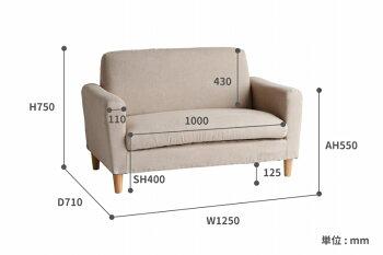 2人掛けソファー2Pソファーsofaポケットコイル脚取り外し可能家具椅子チェアカフェくつろぎおしゃれかわいい引越しリビング横幅125cm1人用肘置きアームレスト新生活肘掛けブルーブラウングレー固めしっかり座面