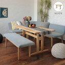 ●ポイント5倍 + クーポン発行中!!● ダイニングテーブル 天然木 テーブル 北欧 横幅140cm 奥行75cm ソファダイニング…