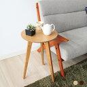 サイドテーブル 木製 円型 オーク材 ウォールナット材 ナイトテーブル 北欧 軽量 | インテリア 丸 テーブル 一人暮ら…