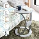 ●ポイント10倍 + 先着クーポン配布中 年末セール● サイドテーブル 北欧 おしゃれ 木製 ロータス ベッド ナイトテーブル 丸 ソファテーブル