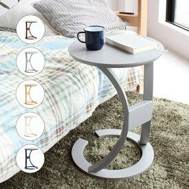 ●ポイント5倍 + クーポン発行中● サイドテーブル 北欧 おしゃれ 木製 ロータス ベッド ナイトテーブル 丸 ソファテーブル