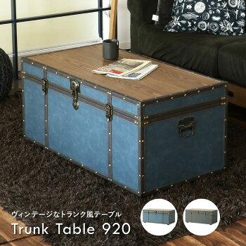 幅90cmリビングテーブルローテーブル木製コンパクト新生活おしゃれカフェ北欧一人暮らしオーク材ヴィンテージ風