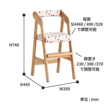 【送料無料】キッズチェアハイチェア3色na-niチェア椅子イス子供椅子お絵かき勉強子供ダイニング学習子育てプレゼント送り物誕生日キッチン入学木製NAC-2868na-niHighChair