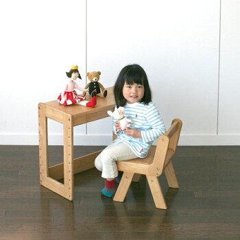 【送料無料】机デスクテーブル子供na-niお絵かきおもちゃ勉強子供リビング子育てプレゼント送り物誕生日入学木製NAT-2875na-niMiniDesk