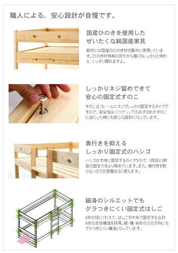 【送料無料】2段ベッド寝具ベッド子供用ベッドすのこベッド小学生新生活シンプル木製ベッドはしごお祝い