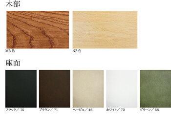 天然木U-Laロッキングアームチェア揺らぐ椅子至福の時間を作る日本製|肘付き椅子アームデザインチェアリビングリビングチェア家具木製ウッドチェアインテリアアームチェアーロッキングチェアーロッキングチェアイスいすおしゃれチェアチェアー