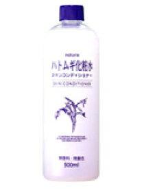 ハトムギ化粧水 ナチュリエ スキンコンディショナー 500ml
