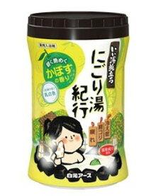 【15個セット/医薬部外品】いい湯旅立ちボトル にごり湯紀行 かぼすの香り 600g×15個 白元アース