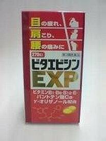 【第3類医薬品】ビタエビシンEXP 270錠 4個セット