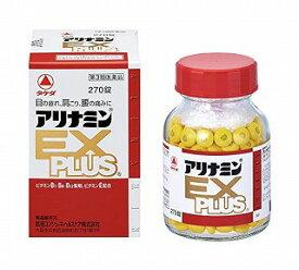 【第3類医薬品】アリナミンEXプラス 270錠【お一人様3個まで】