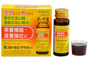 ヒストミンプラス液S30mL×3本入【第2類医薬品】