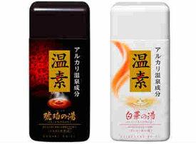 温素 琥珀の湯 600g(入浴剤)