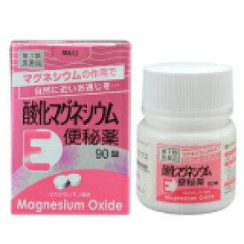 【第3類医薬品】酸化マグネシウムE便秘薬 90錠 健栄製薬