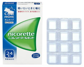 【第(2)類医薬品ニコレット クールミント 24個 武田コンシュマーヘルスケア