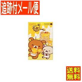 【メール便送料無料】オカモト リラックマコンドームほっとゼリー 10個入/コンドーム