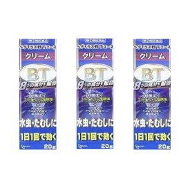【3個セット】【第(2)類医薬品】ペディラスBTエースクリーム 20g 奥田製薬【メール便送料無料/3個セット】