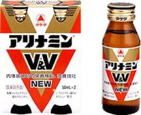 【医薬部外品】アリナミンV&V NEW 50ml×50本 武田薬品 医薬部外品 ブイアンドブイ