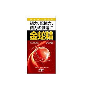 【第1類医薬品】金蛇精(糖衣錠) 300錠【小型宅配便】