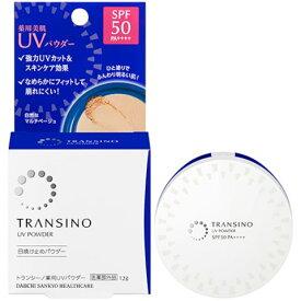【メール便送料無料】【医薬部外品】トランシーノ薬用UVパウダー 12g 第一三共