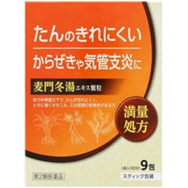 【第2類医薬品】麦門冬湯エキス顆粒KM 9包 北日本製薬【メール便送料無料】