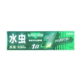 【第2類医薬品】ホルサ水虫薬軟膏 15g【メール便送料無料】