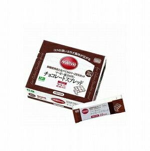 マービーチョコレートスプレッド 13g×35本
