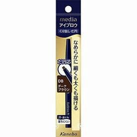 【3個セット】カネボウメディア(media)アイブロウペンシルAA (だ円)DB【メール便送料無料】