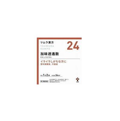 【第2類医薬品】ツムラ漢方【24】加味逍遙散エキス顆粒48包