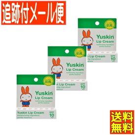 【3個セット】ブルーナスキンケア リップクリーム SPF10 PA+【メール便送料無料/3個セット】
