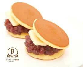 バタどら 10個入 静岡 北海道産小豆を使った餡とバターが入り、味の調和が絶妙などら焼です