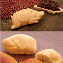 【小戸橋のギフト】縁 猪最中とカステラ万頭の詰合せ【10個入】 伊豆のお土産として昭和初期に生まれた猪最中といのししのかたちをし…
