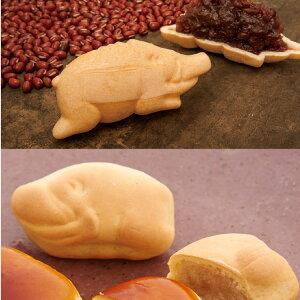 【小戸橋のギフト】縁 猪最中とカステラ万頭の詰合せ【10個入】 伊豆のお土産として昭和初期に生まれた猪最中といのししのかたちをした、かわいい乳菓。中にはコクの深いミルク餡が
