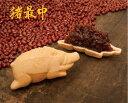 猪最中 15個入 静岡 天城の猪を型どった最中種に北海道十勝産の小豆餡をたっぷりと包み込みました