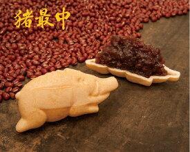 猪最中 6個入 天城の猪を型どった最中種に北海道十勝産の小豆餡をたっぷりと包み込みました