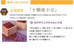 猪最中10個入静岡天城の猪を型どった最中種に北海道十勝産の小豆餡をたっぷりと包み込みました